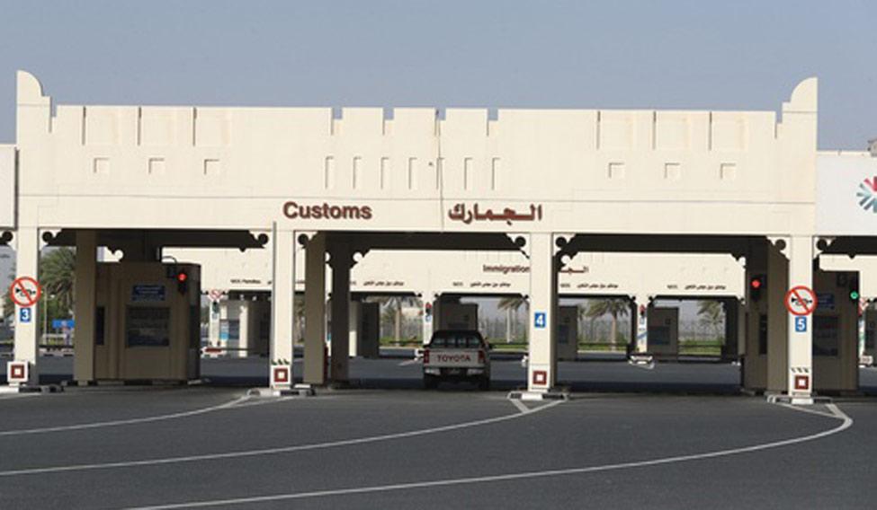Projects Portfolio – Qatar Switchgear